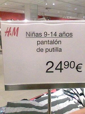 pantalon-hm-wtf