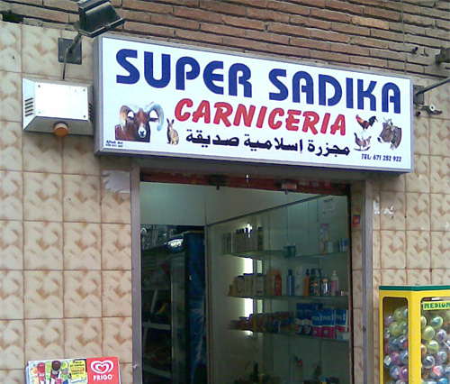 super-sadika