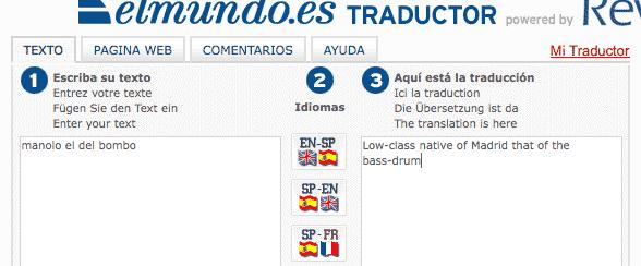 Bombo, aquesta paraula inexistent en anglès.